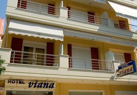 Vila Vianna 2019 Edipsos